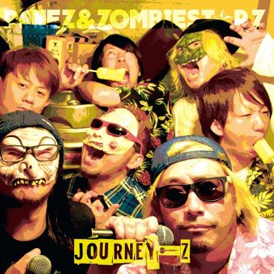 Journey-z