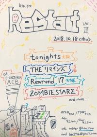 ktn主催「Restart vol.3」に出演決定!
