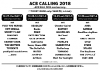 ACB CALLING 2018に出演決定!