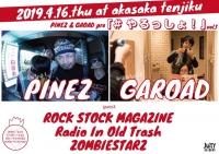 PINEZ&GAROAD企画「やるっしょ!」vol.1に出演決定!