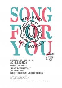 今年も開催される「SONG FOR YOU」に出没決定!