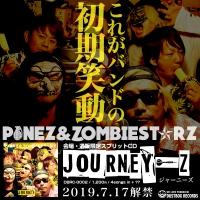 Journey-zジャケット公開!