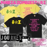 ZOMBIESTARZとPINEZのスプリット「Journey-z」ツアーTシャツ取り扱い開始!
