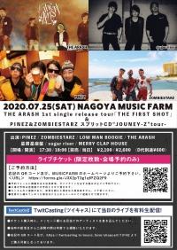7月25日に名古屋MUSIC FARMにてPINEZとのスプリットJourney-zツアー再開!
