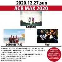新宿ACBの年末イベント「ACB MAX」に出演決定!
