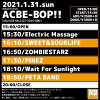 緊急事態宣言に伴う1/31(日)新宿ACB公演について
