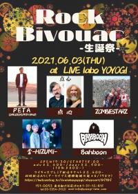 「Rock Bivouac -生誕祭-」にてPETAさんと対バン決定!